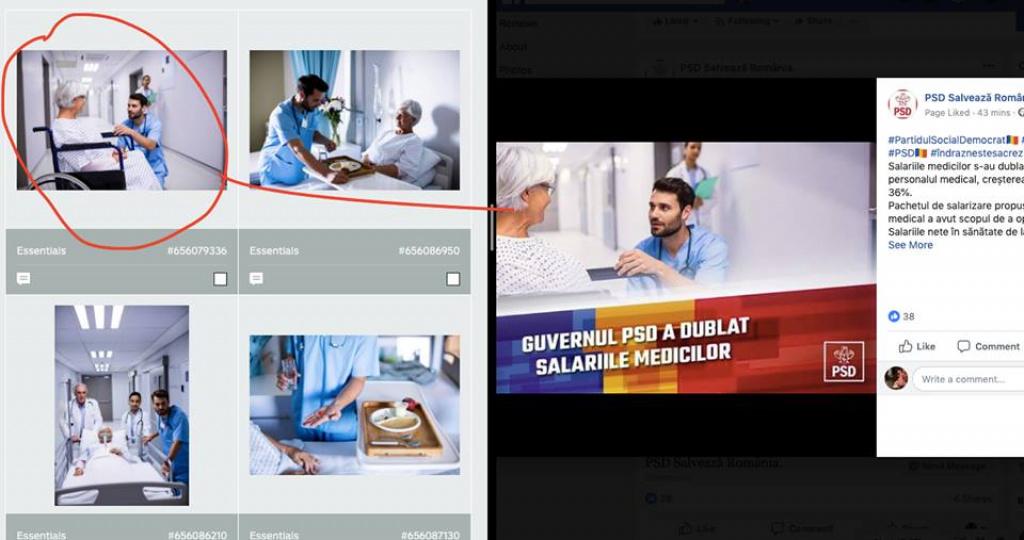 Cum minte PSD in reclamele sponsorizate de pe Facebook - Foto 1 din 4