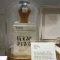 Omul de afaceri care si-a transformat pasiunea in singurul muzeu al parfumului din Romania - Foto 10