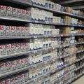Auchan - Foto 8 din 9