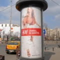 Cum se promoveaza H&M inainte de lansare  FOTO - Foto 6